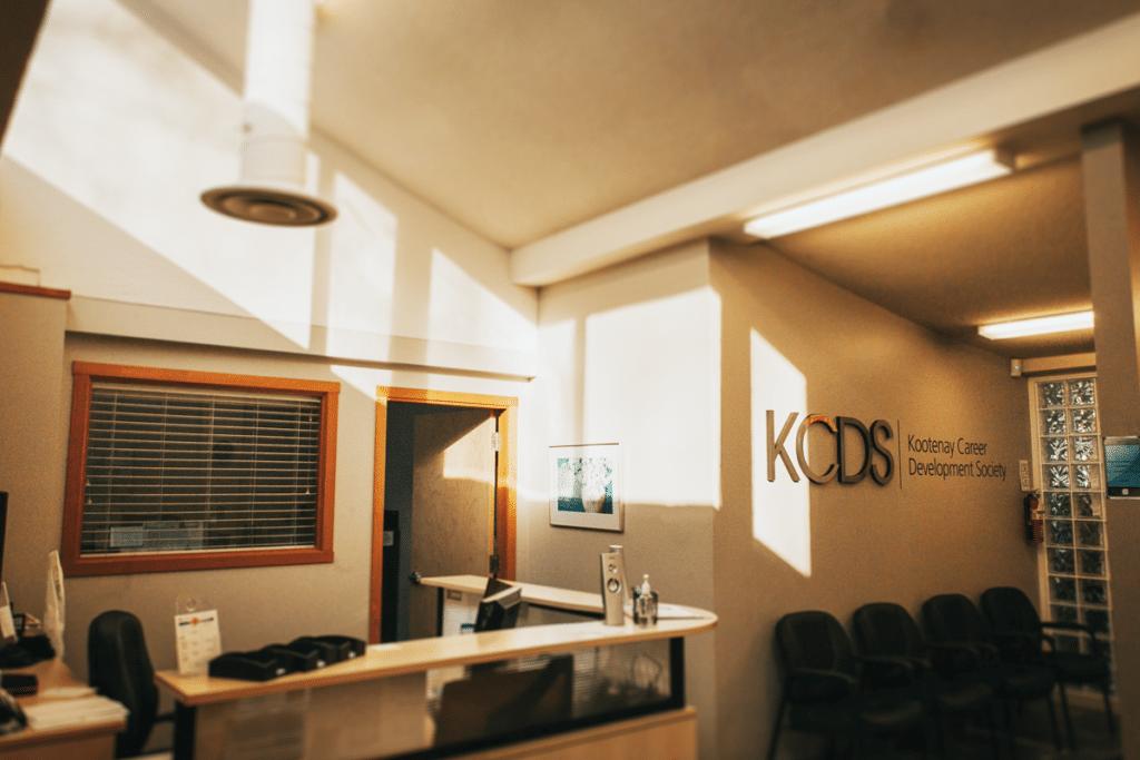 KCDS interior